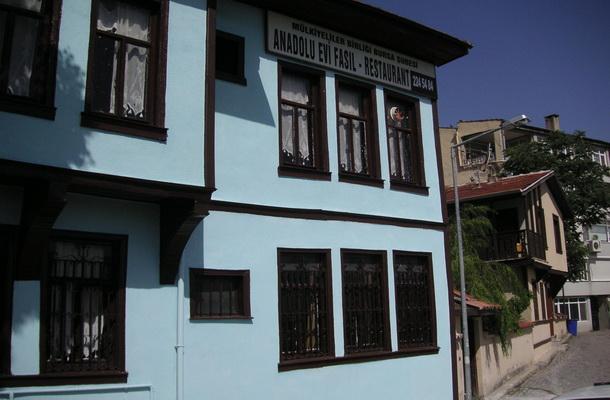 Anadolu Evi